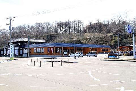 roadstation161